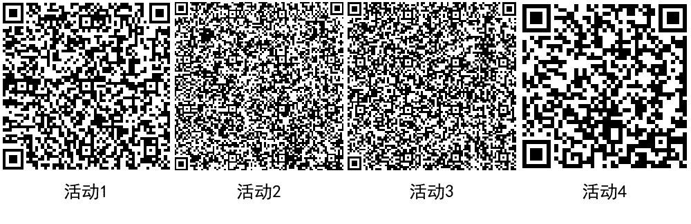 16296355301440.png